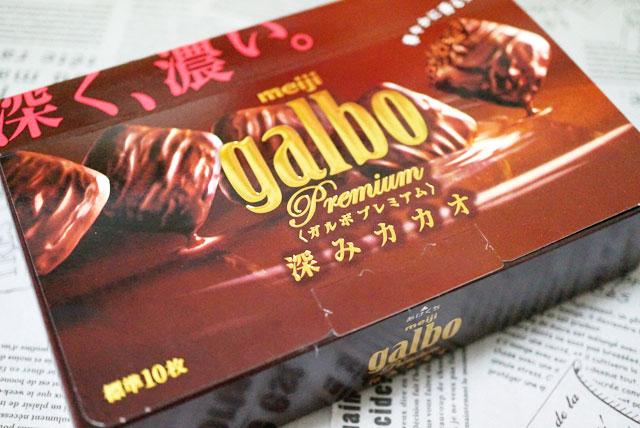 meiji galbo premium<ガルボプレミアム>深みカカオレビュー