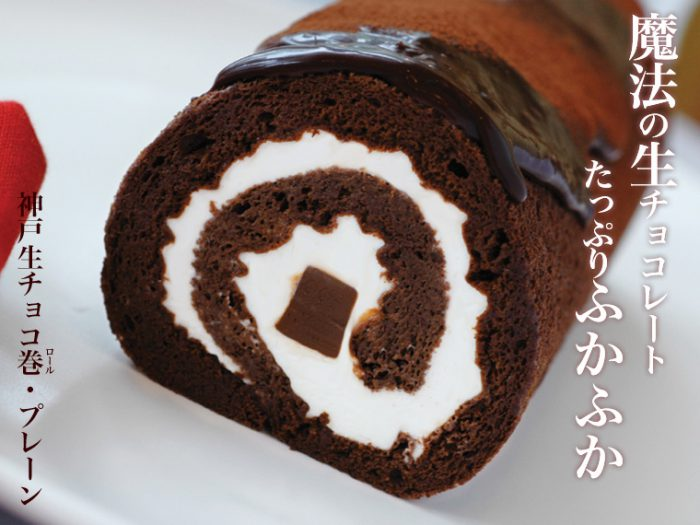 ハロウィンにもおすすめ!あの【魔法の壷プリン】で有名な神戸フランツが季節限定のセットを販売開始