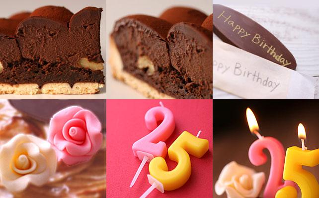 誕生日などの記念日にはこれ!アニバーサリー タルト・ショコラ・ノア