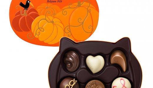 高級チョコレートといえばGODIVA!ハロウィン限定のチョコレートとは