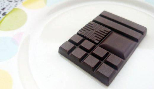 明治ザ・チョコレートがリニューアルされたので全4種類買ってみた