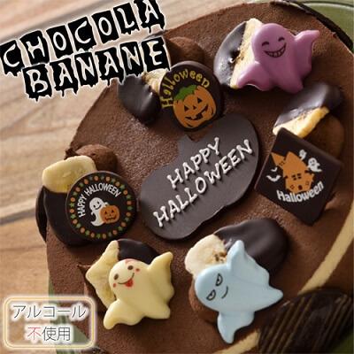 ハロウィン2021!パーティー&配る用のお菓子・チョコレートまとめ