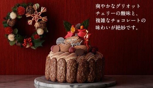11月17日までに注文するとポイント10倍!○○○がケーキになりました。LeTaoのクリスマスケーキ