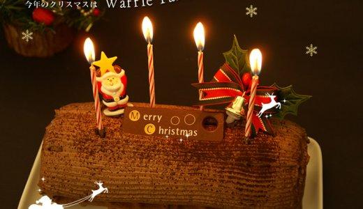 ネット限定&数量限定!人気スイーツ『○ッ○○』でできているクリスマスケーキとは