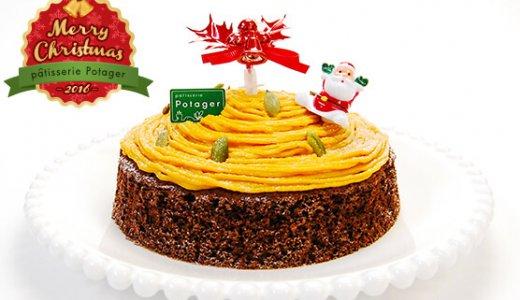 【パティスリーポタジエ】無添加・低糖質・栄養管理の2016クリスマス限定ケーキ