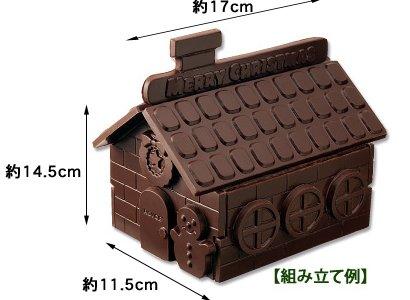 クリスマスには子供も喜ぶお菓子の家作りはいかがですか?