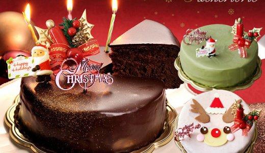まだ悩んでいるクリスマスケーキ☆早く決めないとなくなっちゃうよ!