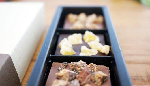 【緊急企画】12月26日までのサロンドロワイヤルのチョコレートフェア!クリスマスクーポン配布中