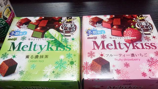 冬季限定!メルティーキッスのいちごと抹茶も買ってみた