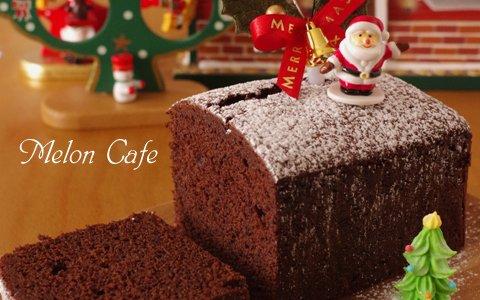 クリスマスパーティーで可愛いチョコレートケーキを手作り!みんなのアイデアまとめ