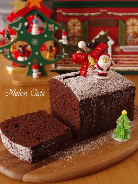 ホットケーキミックスでつくる、クリスマスの超簡単チョコレートケーキ