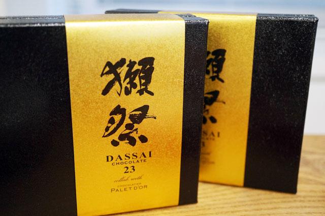 【40代・50代・60代】年配の上司などに贈るおすすめバレンタインチョコレート