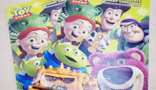 【ネタバレ注意】クリスマスまでのカウントダウン☆12月1日からトイストーリーのアドベントカレンダーを開始しました!