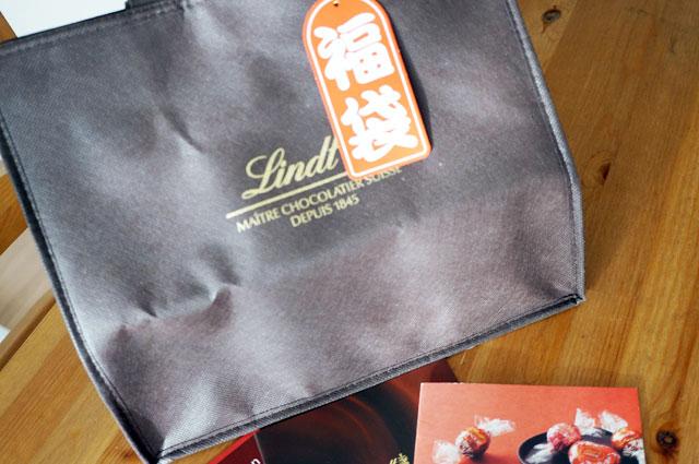 【ネタバレ】リンツ-Lindt-2017年福袋の中身公開!