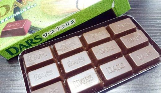【超個人的】最近食べたけど紹介していなかったチョコレートまとめ【ダースの日】