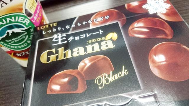 生チョコレートガーナブラック