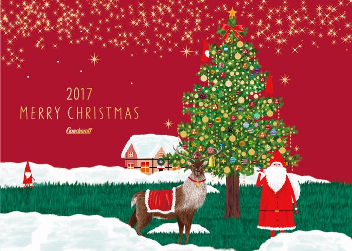 ゴンチャロフのクリスマス特集2017は11月1日から!人気商品はお早めに♪