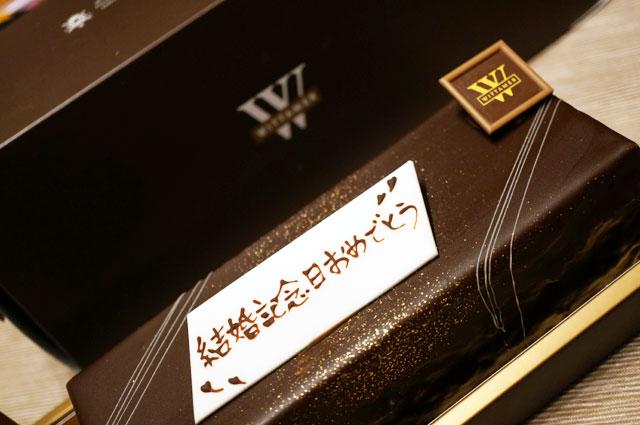 【祝】高級チョコレートブランド『ヴィタメール』のベルジック・ガトーショコラレビュー