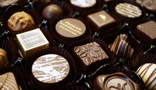 バレンタインに最適!モロゾフのプレミアムチョコレートセレクション 33個入レビュー