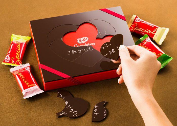 nestleキットカットのスイーツ専門店「キットカット ショコラトリー」とは