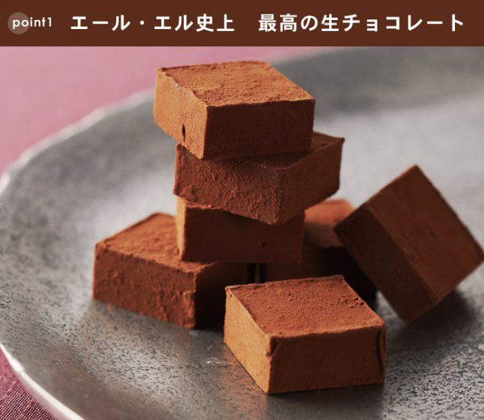 ワッフルのお店『R・L(エール・エル)』のバレンタイン特集はチョコづくし!