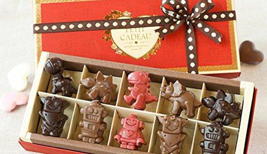 【ホワイトデー2020】義理チョコのお返しにぴったりな1,000円~2,000円のチョコレートギフト