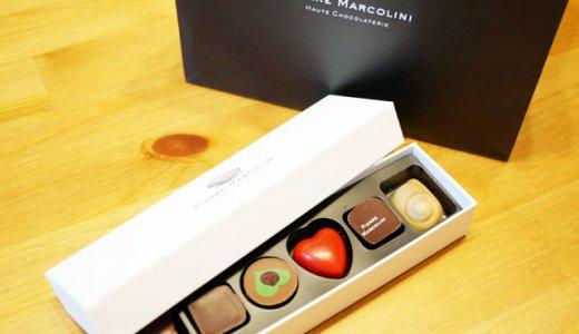 【ホワイトデー2018】まだ間に合う!3月10日まで注文承りデパートのチョコレートギフト