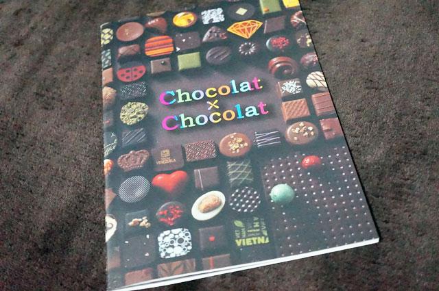 チョコレートくん
