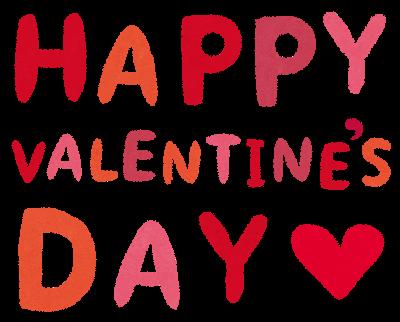 まだ間に合う!バレンタイン2018人気のおすすめチョコレートまとめ