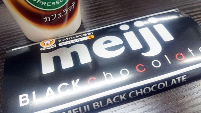 meiji ブラックチョコレート