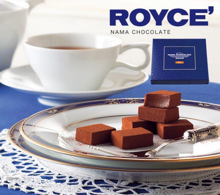 【ホワイトデー2018】あす楽ならまだ間に合う!北海道のチョコレート特集
