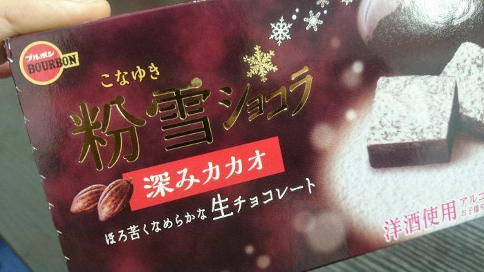 最近食べたチョコレートで美味しかったおすすめのチョコレート8選
