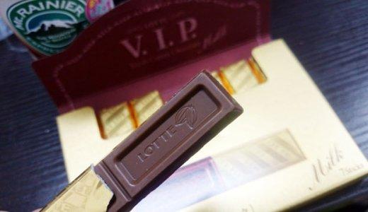 最近食べたチョコレートで美味しかったおすすめのチョコレート5選 ver.5