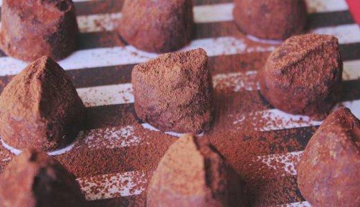 最近食べたチョコレートで美味しかったおすすめのチョコレート8選 ver.8