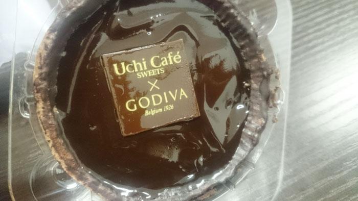 最近食べたチョコレートで美味しかったおすすめのチョコレート6選 ver.10