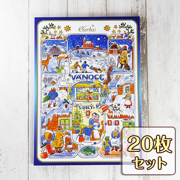 カーラ チョコカレンダー【2017クリスマス】