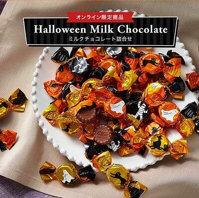 モロゾフのハロウィン2021は超かわいいミルクチョコレート詰め合わせ!10月31日まで