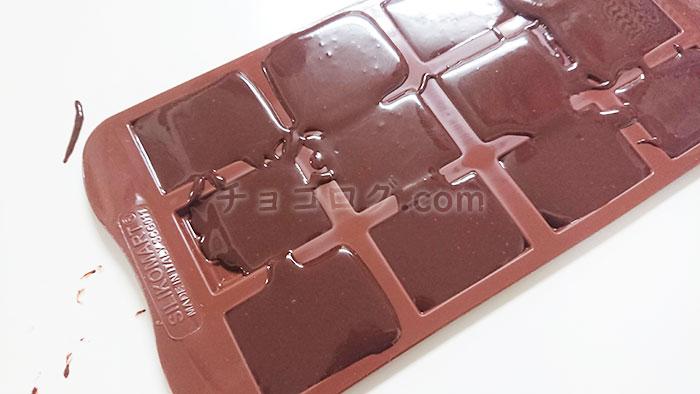チョコレートくんさんのお店でカカオ豆からチョコレートを作ってきた!