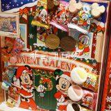 クリスマスまで!チョコレート・お菓子のアドベントカレンダー特集2018