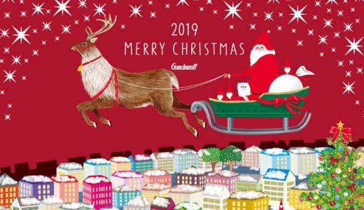 ゴンチャロフのクリスマス特集2019は11月1日から始まってます!人気商品はお早めに♪