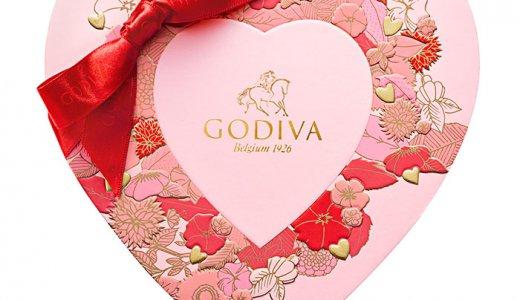 GODIVA(ゴディバ)のバレンタイン2019!新作や期間限定のおすすめチョコレート特集