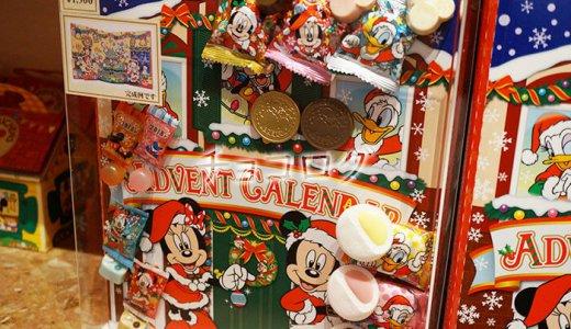クリスマスまで!チョコレート・お菓子の人気アドベントカレンダー特集2019