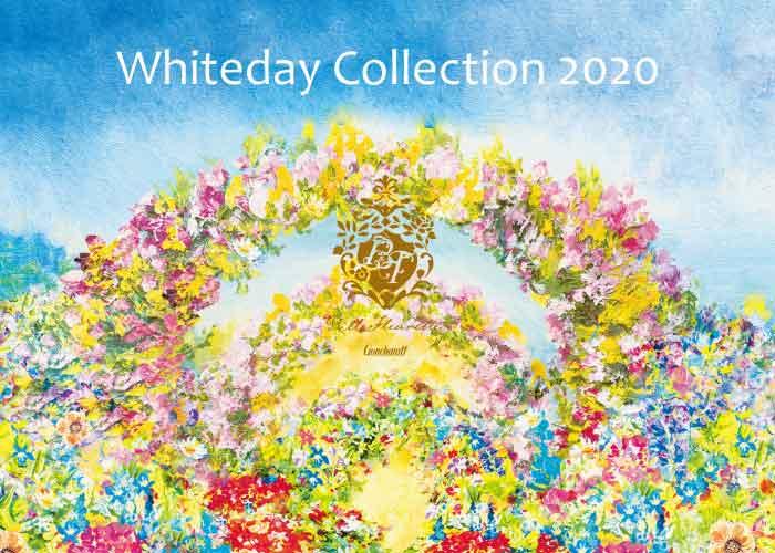 【ホワイトデー2020】バレンタインで超人気だったゴンチャロフのホワイトデー特集