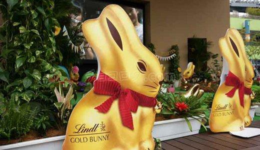 リンツのイースターイベントでゴールドエッグをもらってきた!エッグハント詳細