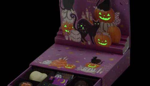 ゴディバ(GODIVA)のハロウィン2020は黒猫とパンプキン!可愛いチョコレート♪