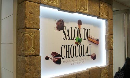 サロンデュショコラはエムアイカードがおすすめ!一般より安く早く入場できる