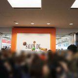 サロンデュショコラ2020初日レビュー!エムアイカード会員内覧日に行って来ました
