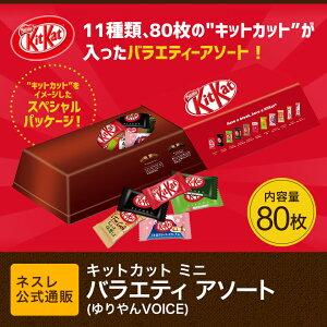 【ホワイトデー2021】たくさんの義理チョコのお返しにおすすめ配る用のチョコレート