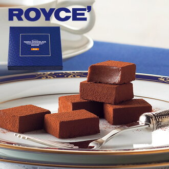 【ホワイトデー2021】職場や上司へのお返しにおすすめのチョコレート