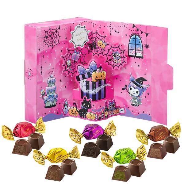 ゴディバ(GODIVA)のハロウィン2021は黒猫とパンプキン!可愛いチョコレート♪
